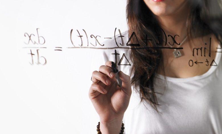 O que são desigualdades irracionais? - Classe Inteligente